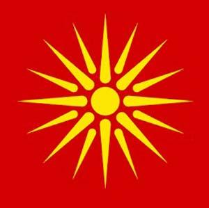 Üzerinde Vergina güneşi olan eski bayrak