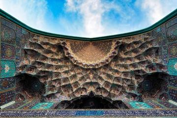 isfahan-tavan-suslemeleri